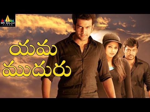 Download Yama Muduru Full Movie | Telugu Full Movies | Pruthvi Raj