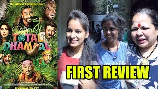 Total Dhamaal First Day First Show Review | Ajay, Anil, Madhuri, Arshad Warsi