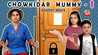 CHOWKIDAR MUMMY Part 1 - A Short Movie #Funny Hindi Moral Story for kids | Aayu and Pihu Show