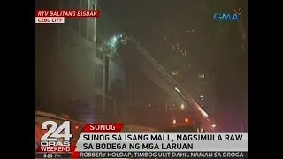 JUST NOW!!! METRO AYALA CEBU CURRENT FIRE SITUATION (AERIAL