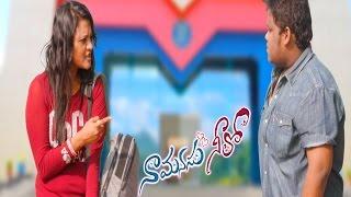 Naa Manasu Neelo - Telugu Latest Short Film 2017 by Kethan Shiva Preetham