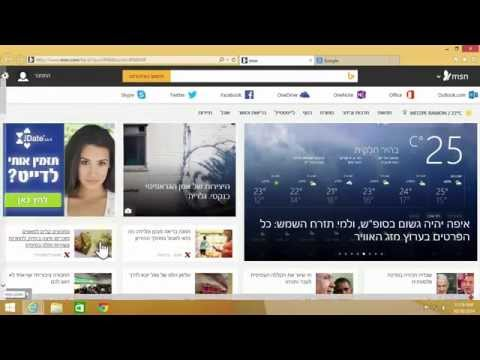 How to remove Bing toolbar and get Google search back - Tutorial