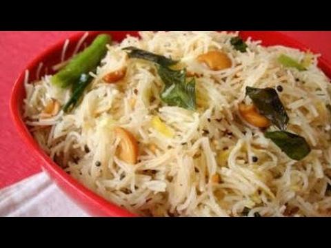 Semiya Upma in Telugu   Vermicelli Upma for Breakfast Recipes By Moms Tasty Recipes