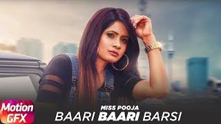 Motion Poster | Baari Baari Barsi | Miss Pooja | Releasing on 23rd Sep 2017 | Speed Records