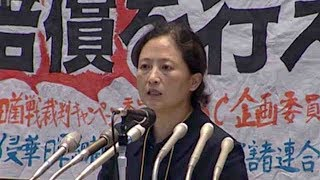 Wang Xuan: A woman who seeks justice for Chinese victims of Japan
