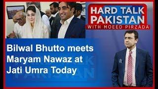 HARD TALK PAKISTAN   16 June 2019   Dr Moeed Pirzada   Haroon Ur Rasheed   Dr Shahbaz Gill