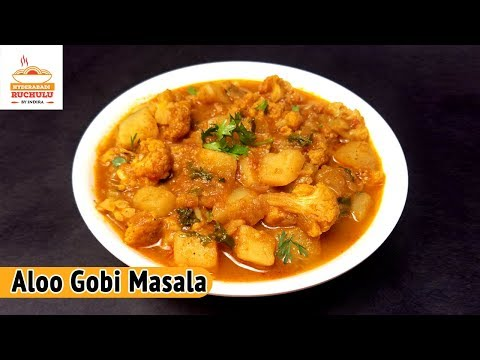Aloo Gobi Masala Curry in Telugu | Cauliflower and Potato Curry | Hyderabadi Ruchulu