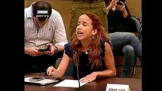 """ערוץ הכנסת - סתיו שפיר על הליכוד: """"מנצלים את המצב להעביר כספים להתחלויות"""" ומוצאת מהוועדה, 26.10.15"""