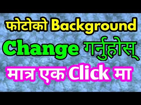 How To Change Photo Background in One Click [In Nepali]