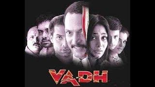 Vadh 2002 Full Movie | Nana Patekar | Anupama Verma | Super hit