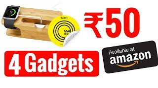 4 Smartphone Gadgets Under 50 Rupees | Smartphone Gadgets On Amazon Under 50 Rupees | Cool Gadgets