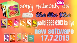 sony package powervu keys 2019_ 3 best software wezone 888