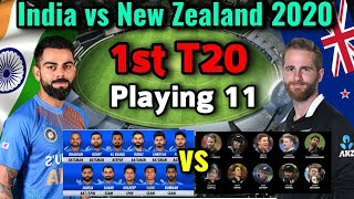India vs New Zealand 1st T20 Playing 11 | India vs New Zealand 1st T20 Match 2020 | Ind vs NZ T20