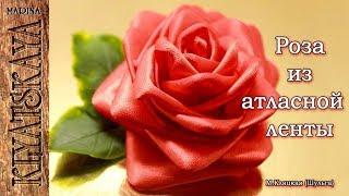 Роза из атласной ленты /(eng Sub)/ Satin Rose/ Марина Кляцкая