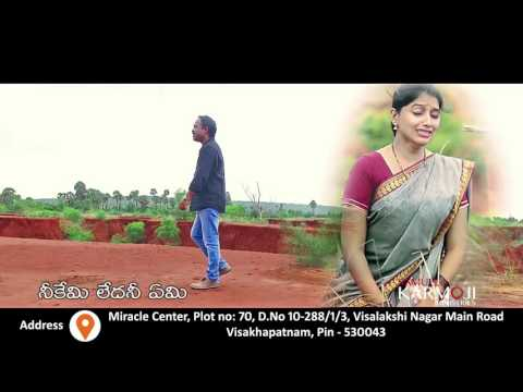 Xxx Mp4 Bro Samuel Karmoji Kannirelamma Official HD Video Song 3gp Sex