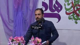 Imam Baghir And Imam Hadi Birth Celebration 2017