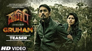 Gruham | Telugu Teaser | This November – Viacom18 Motion Pictures