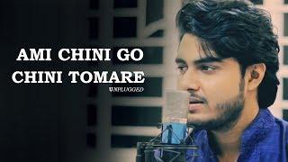 Ami Chini Go Chini Tomare - Raj Barman   Unplugged   Rabindra Sangeet