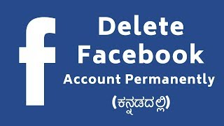 How to Delete Facebook Account Permanently in Your Android
