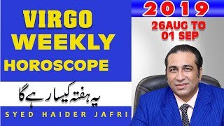 Virgo Weekly Horoscope from Sunday 09th Jun to Saturday 15th