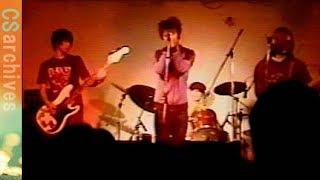 Download New Cinema 蜥蜴 @ DAWN 1999 Video