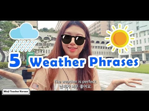 5 Weather Phrases that Native Korean Speakers Say A LOT!!