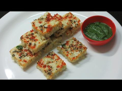 Dhokla recipe - Instant Rava and Oats Dhokla recipe - How to make Sooji Dhokla - Semolina Dhokla