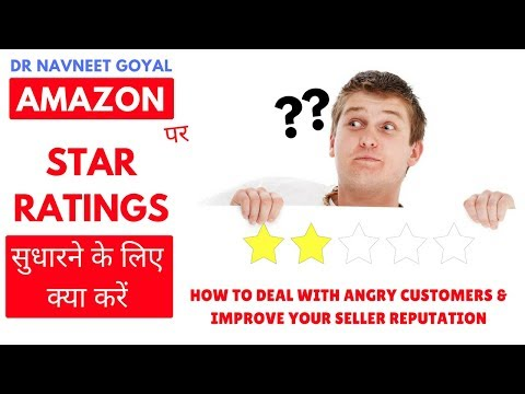 How to Increase Your Sale on Amazon and Deal Angry Customers | How to Improve Seller Reputation