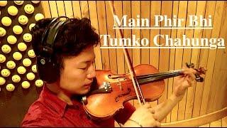 Taqdeer (Hello) movie pure violin music | 2018 Song Daily