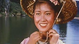 刘三姐 - Liu San Jie - Third Sister Liu - full Chinese movie