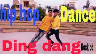 Ding dang Dance Amit Bhadana ka desi dance ! Tiger Shroff Hip hop dance video Munna Michael 2017