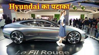 Hyundai ने कमाल कर दिया Auto expo 2020|zip of life|