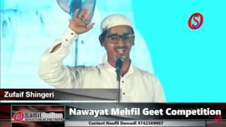 Best and awarded Nawaity song - Saawwas zaale pilot zaawun etta udu laaglaha by Zufaif Shingeri