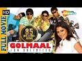 Download Golmaal: Fun Unlimited (2006) {HD} - Full Movie  - Ajay Devgn - Arshad Warsi - SuperHit Comedy Movie MP3,3GP,MP4