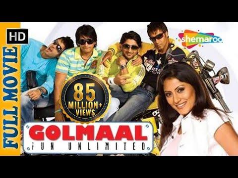 Xxx Mp4 Golmaal Fun Unlimited 2006 HD Full Movie Ajay Devgn Arshad Warsi SuperHit Comedy Movie 3gp Sex