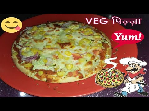MIX VEG PIZZA  VIDEO RECIPE IN HINDI/URDU