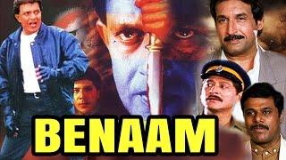 Benaam (1999)  Full Hindi Movie | Mithun Chakraborty, Aditya Pancholi, Payal Malhotra
