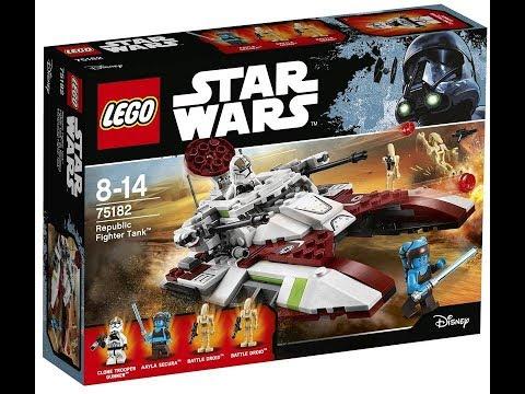 LEGO set: LEGO Star Wars clone gunner tank.