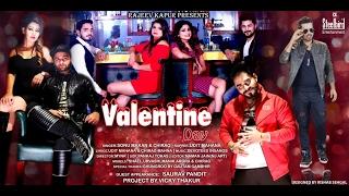 Valentine Day || FULL SONG || Udit Mahana || Sonu Makan || Chirag Mahna || STEELBIRD ENTERTAINMENT