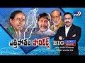 Big News Big Debate Political Fight Over Kaleshwaram Project Rajinikanth TV9