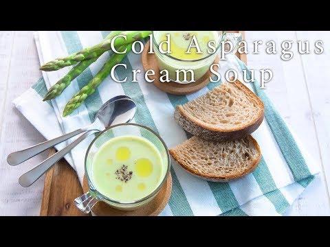 【旬を楽しむ】アスパラガスの冷製ポタージュ ~ Cold Asparagus Cream Soup【料理レシピはPartyKitchen】