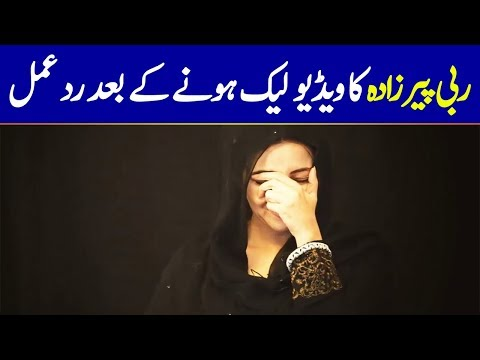 Xxx Mp4 Rabi Pirzada Reaction After Leaked Video 3gp Sex