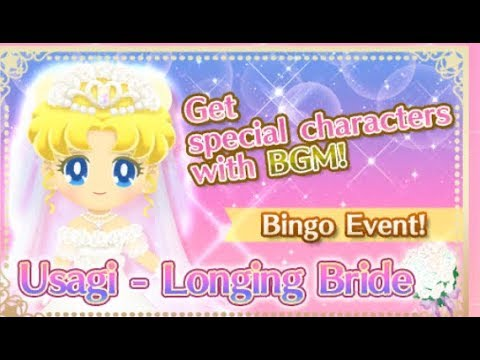 Usagi - Longing Bride Part 15 Sheet 4 Live!!