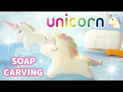 SOAP CARVING | UNICORN | UNICORNIO | How To Make | DIY | Satisfying |