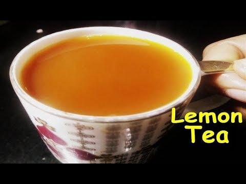 इंडियन स्टाइल में बनाये Lemon Tea | Instant Lemon Tea Recipe | Neembu Chai Recipe