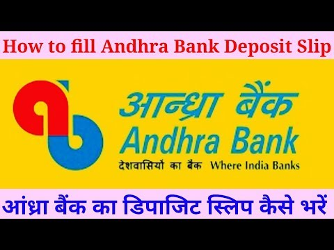 How to fill Andhra Bank Deposit Slip:: fully explained