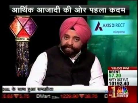 D. P. Singh - ED & CMO, SBI Mutual Fund on CNBC Awaaz Pehla Kadam 3 - 14th Oct 2017