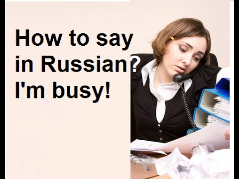 How to say in #Russian -  I'm busy