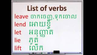 learning English in Khmer| study verb English vocabulary | list of  English verbs| part 4