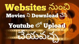 Download Can we upload movies in in telugu 2018 Video